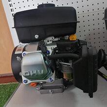 鲁乐增程器48V直流发电机电动轿车发电机增程器图片
