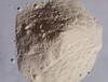 德爾思紫膠酮酸(三羥基十六烷酸)
