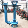 液下吸泥泵、高浓度带搅拌泥砂泵