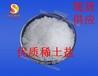 七水氯化镧石油催化剂原料山东济宁原厂供应