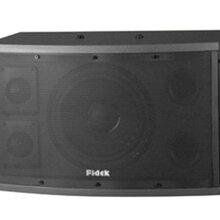 郑州专业音响设备批发商室外演出音箱设备