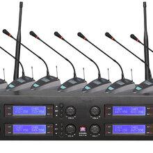 郑州舞台专业音响会议室扩声设备数字调音台