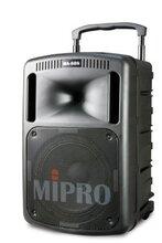 咪宝无线扩音机咪宝拉杆式无线扩音器MA-708郑州