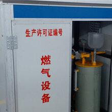 50-30000Nm3/h燃气减压撬、CNG减压计量柜图片