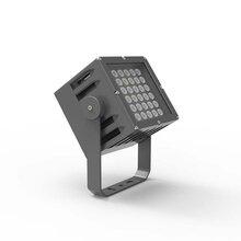 LED投光灯工程灯窄光束投光灯RGBW图片