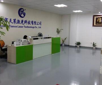 赣州市天策激光科技有限企业