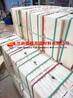 耐火材料陶瓷纤维棉隧道窑用保温材料模块施工带锚固件