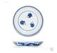 明正德一件青花朵云双龙纹盘拍卖成交价格能上三百万吗