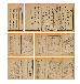 古迹善本元曲选一百种一百卷有拍卖价值吗拍卖成交实价