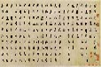 名人字畫董其昌老師書法快速出手成交到北京正規拍賣公司