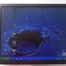 北京光大远见15寸工业显示器定制工厂图片