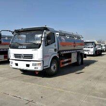 江苏东风多利卡5吨8吨10吨油罐车厂家最低价格出售