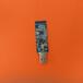 Q1-U18庆通安卓手机RFID读写器高频安卓IC卡读写模块