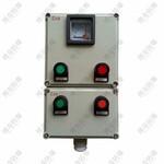 防爆LED灯具生产IIBIIC防爆箱乌海