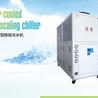 冷冷式,水冷式,螺杆,低温,东莞厂家冷水机,冷冻机,冷油机