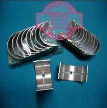 衬套轴瓦垫片、双金属不锈钢、铜套钢套、钢球保持架选懿鎏轴承