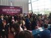 2019寧波國際美發品牌機構、美發器材及用品展覽會