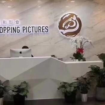 上海拓影影视文化传媒有限公司怎么样?怎么联系