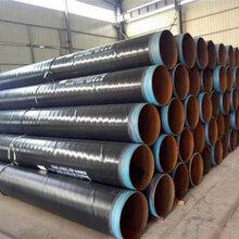 3pe防腐钢管生产厂家图片