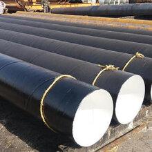 专业生产环氧煤沥青漆防腐钢管厂家图片