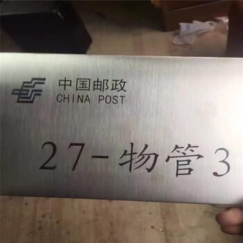 浙江金華激光鐳射車鑄件大范圍激光打標機