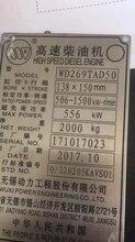 江蘇鑄件激光打標機,蘇北智能電化打標機貼字機激光打標機激光維修圖片