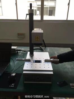 江蘇揚州水龍頭白鋼標牌激光打標機氧化鋁打標機