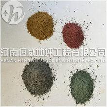 郑州灰色金刚砂地坪材料施工厂家图片