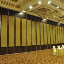 武汉市伊添酒店隔断屏风移动折叠门移动隔音墙厂家直销图片