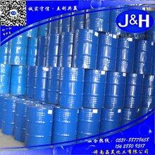 济南晶昊现货销售国标乙腈齐鲁石化吉林石化槽车桶装都可以送货