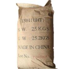济南现货抗氧剂T501工业级抗氧剂防老剂抗氧剂264价格图片