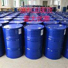 济南现货溶剂油芳烃溶剂120#200#d40d80环保溶剂油价格图片