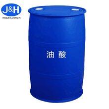 植物油酸动物油酸齐鲁石化动植物油酸价格量大优惠图片