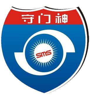 广东守门神技集团有限公司