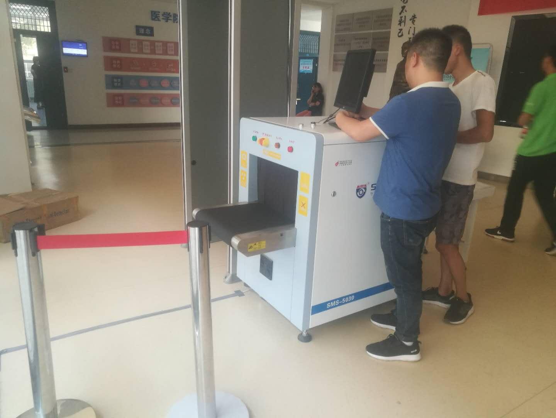 陕西回收各种品牌废旧安检机/X光机