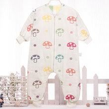 上海誉罗雅赞孕婴纱布纯棉厂家直供天津地区纯棉纱布家居用品
