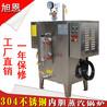 廣東蒸汽發生器