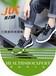 健步能量鞋灸力康健步功能鞋優勢眾多聚財有道
