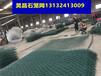 江河治理堤坡、挡土墙-昊昌石笼网制造专家