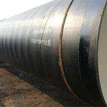 埋地環氧煤瀝青防腐鋼管生產廠家