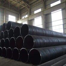 常州大口徑環氧煤瀝青防腐鋼管歡迎您