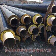 大口徑大口徑聚氨酯保溫管