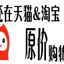 沈阳花生日记招聘超级运营商