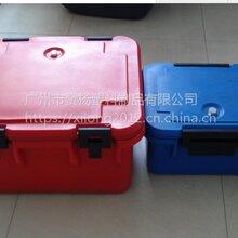 滚塑厂家提供/大型滚塑保温箱保温桶加工/滚塑成型加工