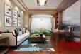 三松宜家-優雅高貴中式風格-哈爾濱鳴雀裝飾