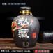 景德鎮陶瓷酒壇子、10斤帶龍頭泡酒罐,30斤50斤白酒壇批發