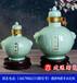 景德鎮陶瓷酒瓶、1斤3斤5斤10斤酒瓶酒壇廠家價格