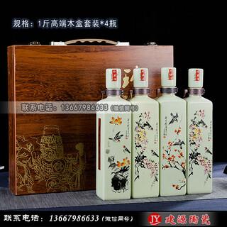 3斤私藏封坛白酒瓶批发、五斤酿酒酒坛图片、订做景德镇陶瓷酒瓶厂家图片2