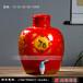 景德鎮粉彩陶瓷酒壇、定做陶瓷罐子20斤30斤、儲物泡酒密封壇子批發