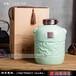 陶瓷酒瓶批发定做厂家、一斤五斤装瓶子图片、优质陶瓷酒瓶